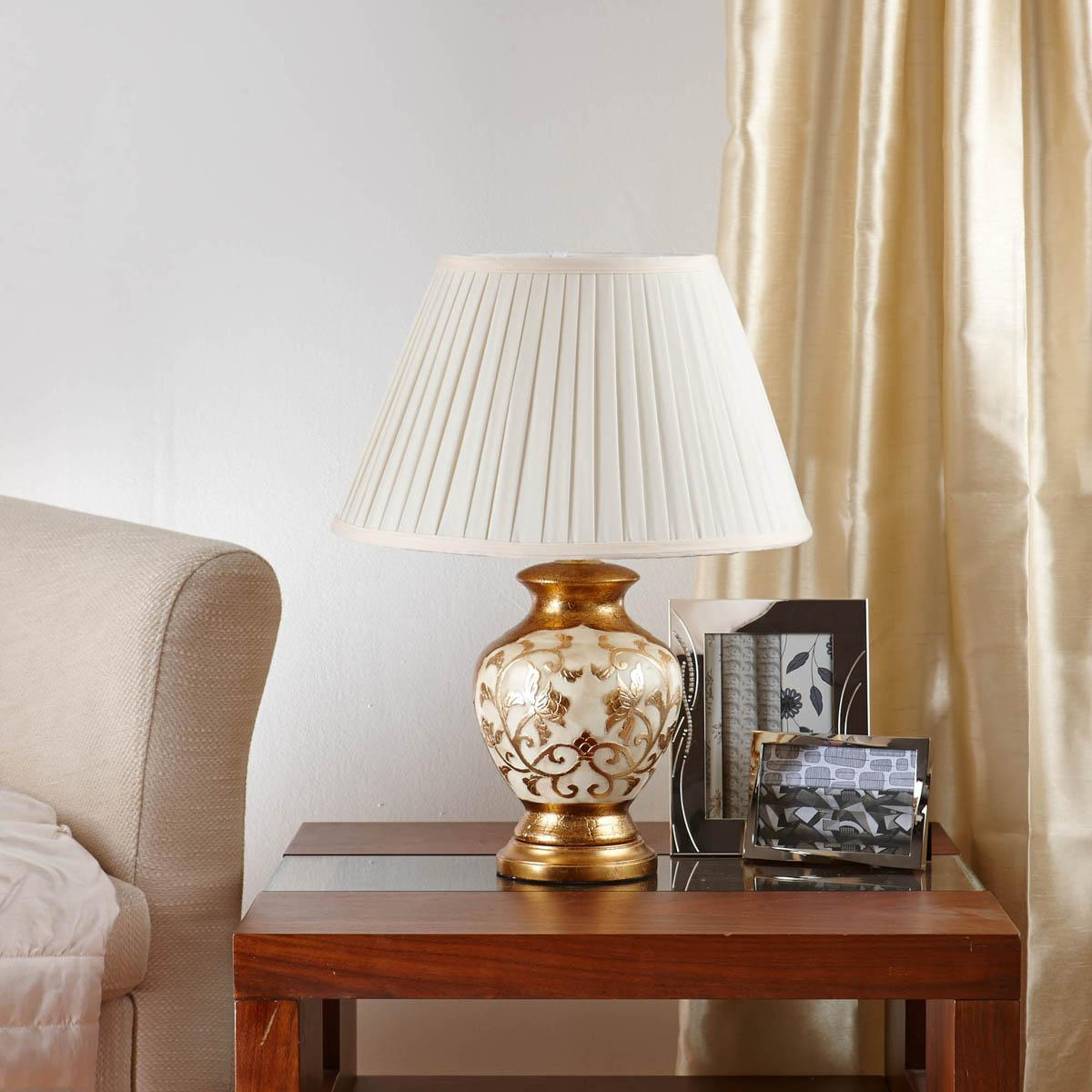 CreamGold Lucia Table Lamp