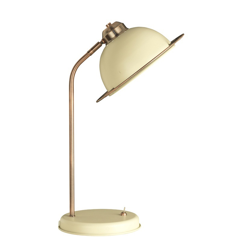 CreamCopper Bauhaus Table Lamp