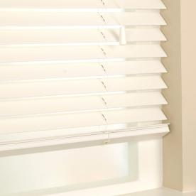 50mm Primary Wood Venetian Blinds