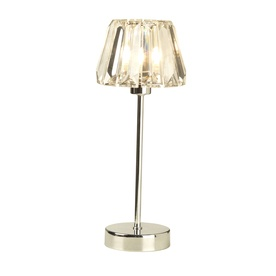 Mini Gatsby Table Lamp